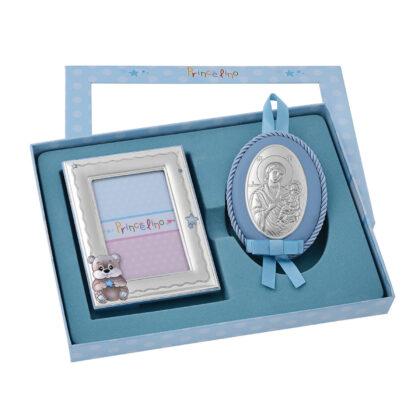 Princelino Ασημένια Κορνίζα 6cm x 9cm Και Παναγίτσα Γαλάζια MA/S139-2C